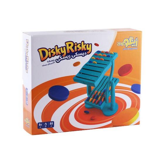 ديسكي-ريسكي-(زينگو)-جعبه-اي