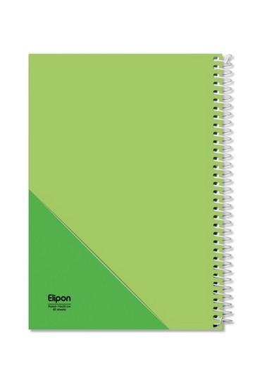 اليپون---دفتر-مشق-80-برگ-وزيري-سيمي-مجلد-جلد-نرم-كلاسيك-تك-خط-2342107