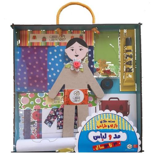 بسته-خلاق-بازي-و-طراحي-مد-و-لباس-(رازبارش)-خشتي-جعبه-اي-عروسكي