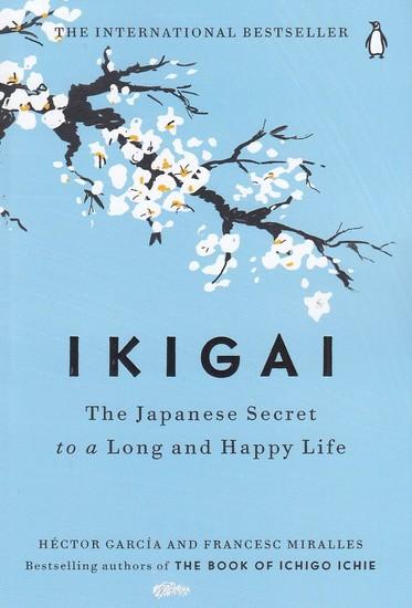 (ikigai-(full----ايكيگاي