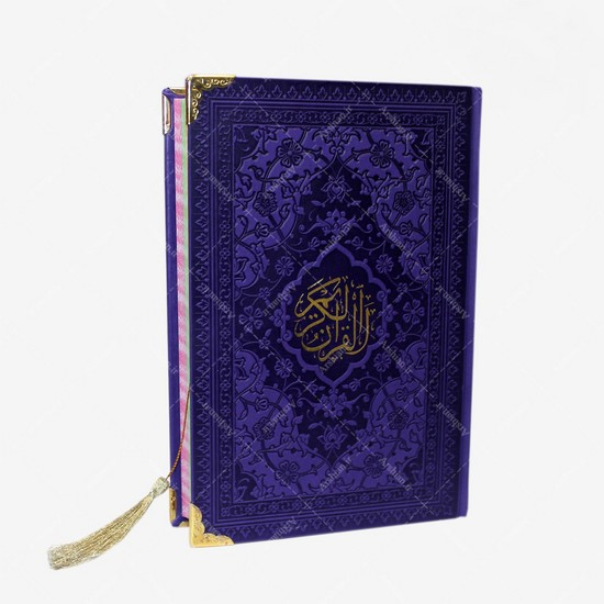 قرآن-(امام-رضا)-عثمان-طه-رقعي-چرم-رنگي-انصاريان-2200