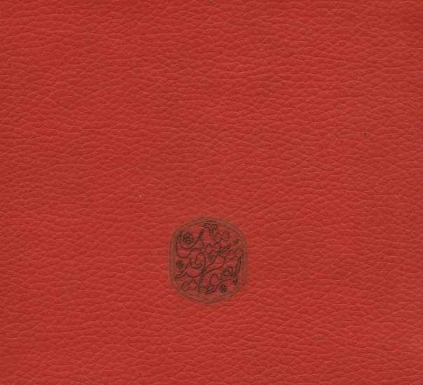 سررسيد-(كتابدارتوس)-نيم-خشتي-چرم-97995-
