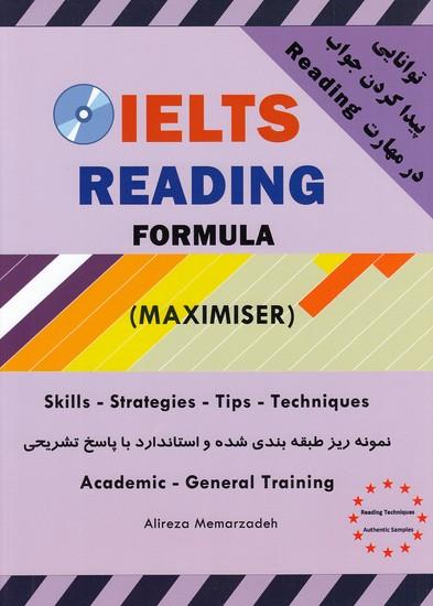 توانايي-پيداكردن-جواب-در-مهارت-ielts-reading-formula-maximiser---