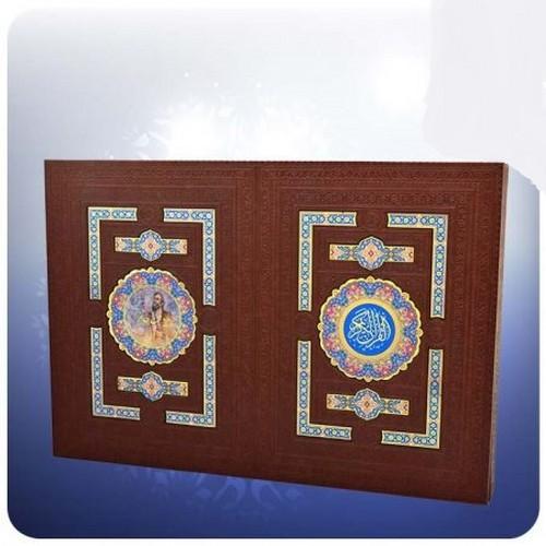 قرآن--ديوان-حافظ-(هليا)-رحلي-جعبه-دار-چرم-0217