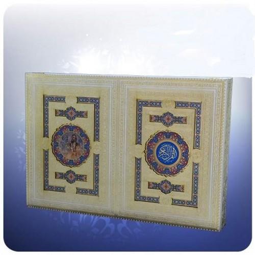 قرآن--ديوان-حافظ-(هليا)-رحلي-جعبه-دار-ام-دي-اف-0216