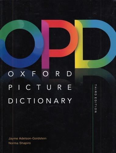 opd-ويرايش-سوم-رحلي-شوميز-با-cd-