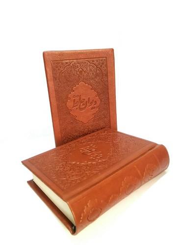 ديوان-حافظ-(كتاب-سراي-نيك)-1-16-قابدار-2-زبانه