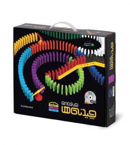 چيدني-ها-حرفه-اي---دومينو-200-قطعه-(بافرزندان)-جعبه-اي-بزرگ-با-cd