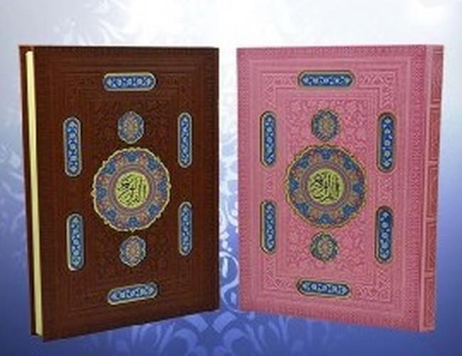 =قرآن-(پيام-عدالت)-عثمان-طه-رحلي-چرم-ليزري-رنگي-بدون-ترجمه-2218