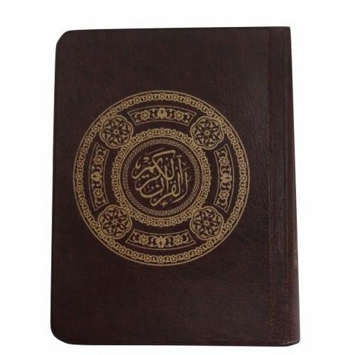 =قرآن-(امام-رضا)-عثمان-طه-1-16-چرم-بدون-ترجمه-2192