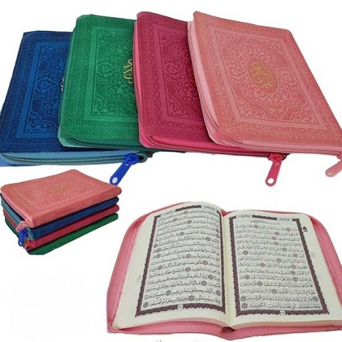 =قرآن-(امام-رضا)-عثمان-طه-1-8-چرم-قمشه-اي-كيفي-2265