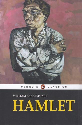 (hamlet(full--هملت