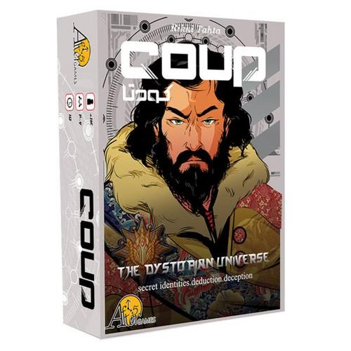 كودتا-coup-(سرزمين-ذهن-زيبا)-جعبه-اي