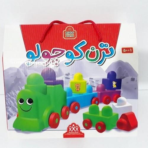 ترن-كوچولو-لگو-اسكيمو-(بچه-هاشادي)-جعبه-اي