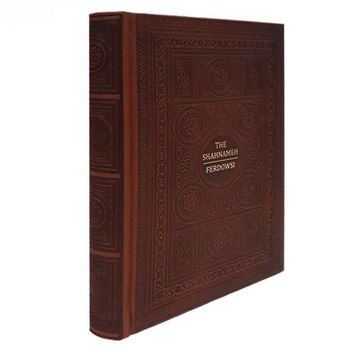 the-shahnameh-ferdowsi-شاهنامه-انگليسي-(پارميس)-1-8-چرم