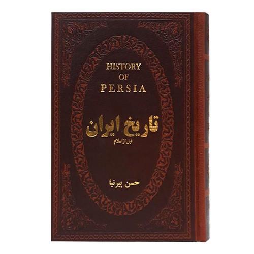 تاريخ-ايران-قبل-از-اسلام-(پارميس)-1-8-چرم