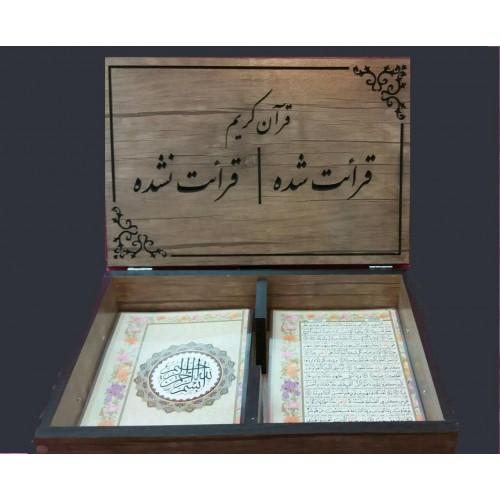 =قرآن(آيين-دانش)عثمان-طه-رحلي-پرسي-باجعبه