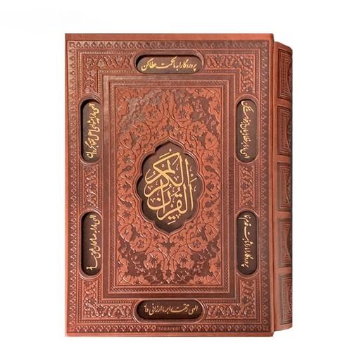 قرآن-(پيام-عدالت)-عثمان-طه-وزيري-قابدار-چرم-ليزري-بدون-ترجمه-2209