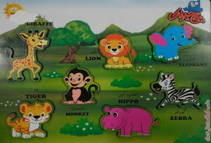 چي-چينك-چوبي-حيوانات-جنگل-