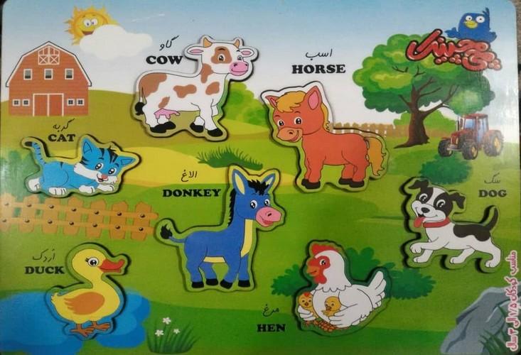 چي-چينك-چوبي-حيوانات-مزرعه