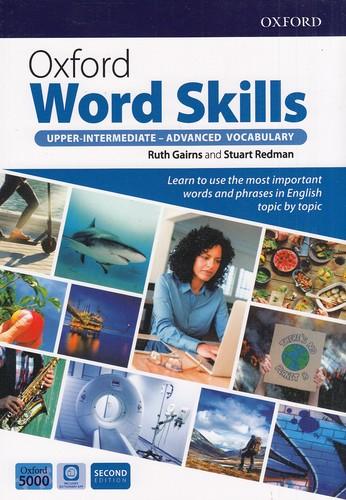 oxford-word-skills-upper-inter---advanced-vocabulary-ويرايش-2---