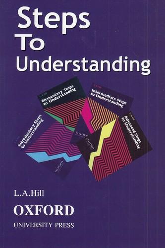 step-to-understandingباcd--