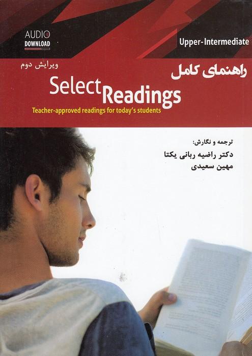 راهنماي-كاملselect-readings-upper-intermediateويرايش2--