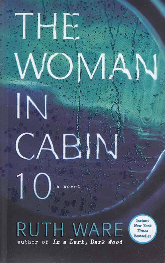 (the-woman-in-cabin10-(full---زني-در-كابين-10