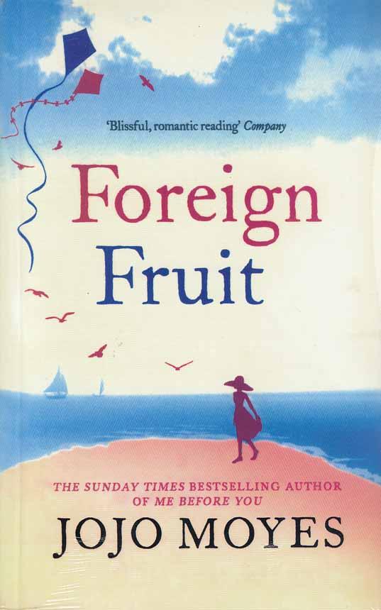 (foreign-fruit-(full----ميوه-خارجي