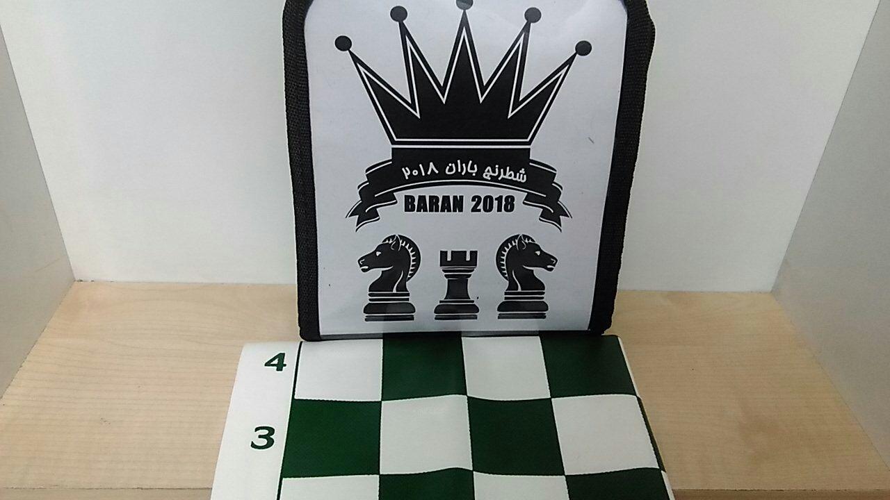 شطرنج-باران2018