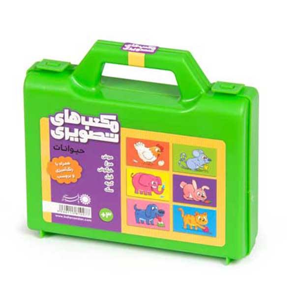 مكعب-هاي-تصويري-حيوانات(بافرزندان)جعبه-اي