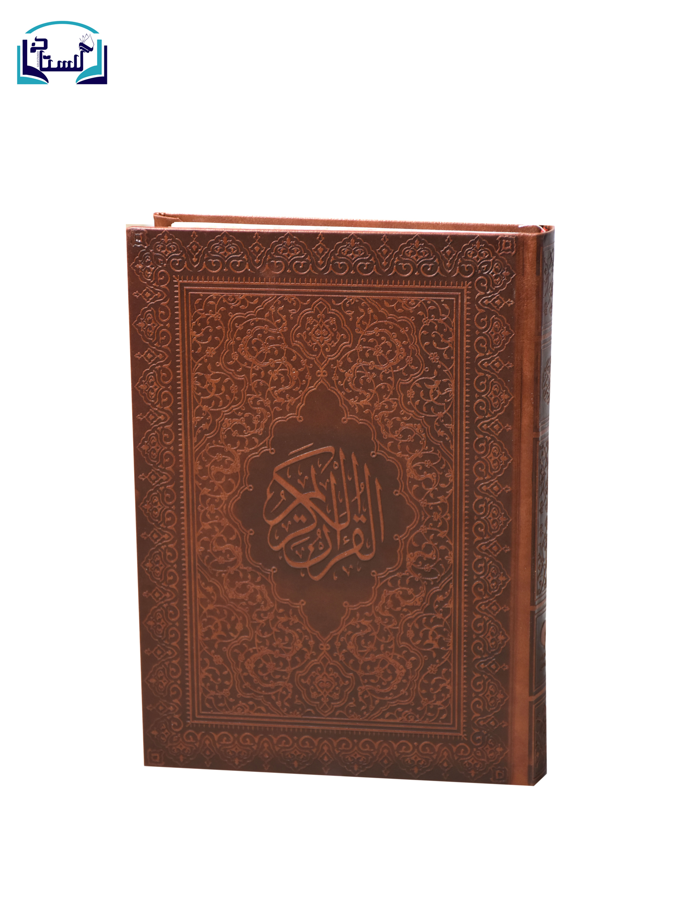 =قرآن-(آيين-دانش)-عثمان-طه-وزيري-چرم-انصاريان-چهار-رنگ