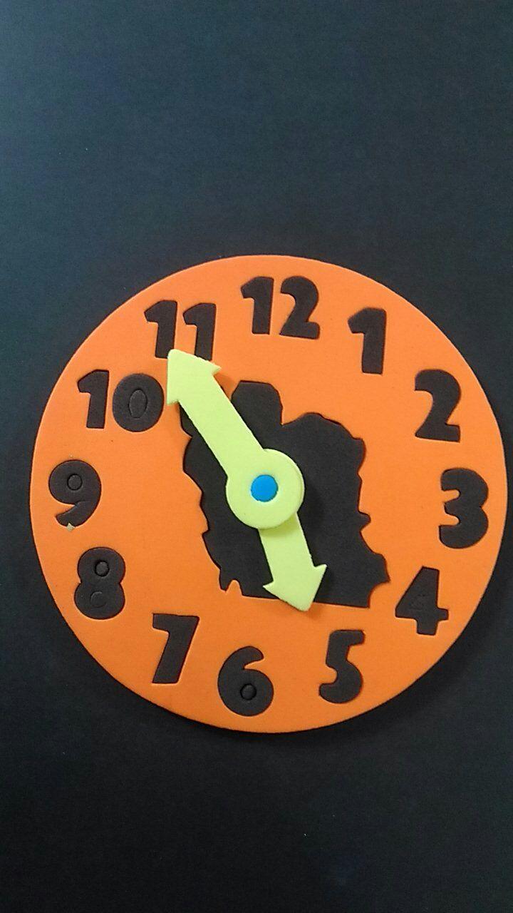 ساعت-فومي-كوچك-مغناطيسي(فكرآفرين)
