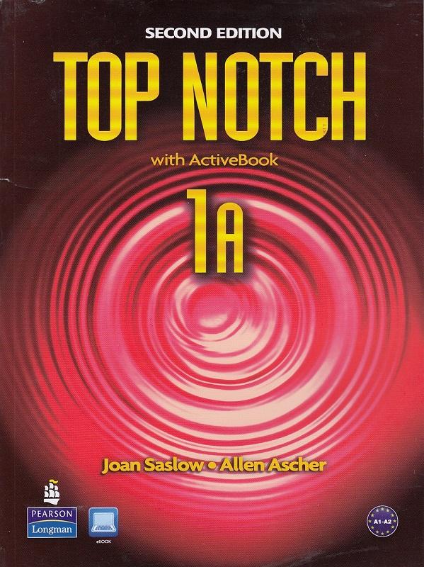 top-notch1aباcdويرايش2--