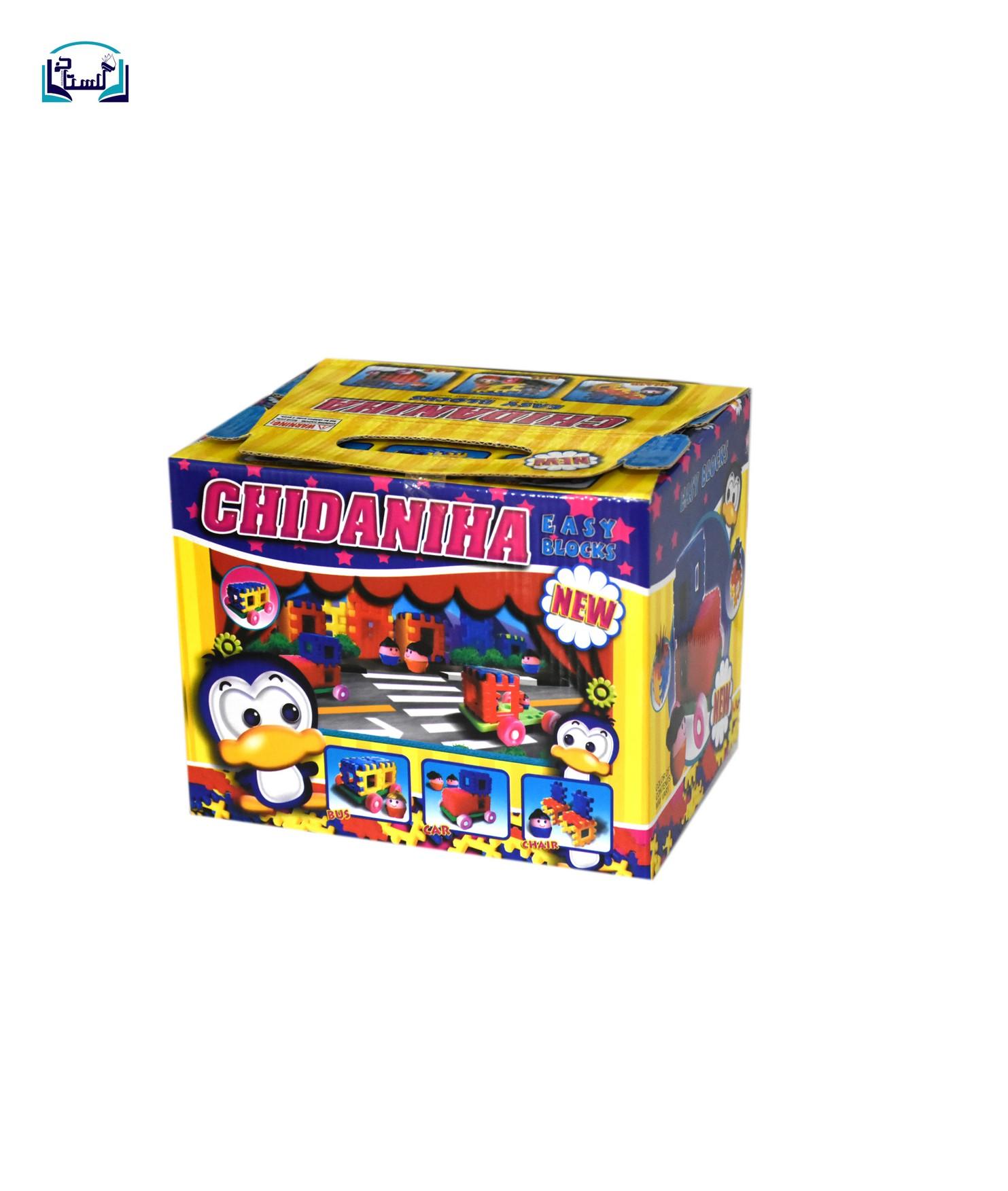 چيدنيها-chidaniha-جعبه-اي