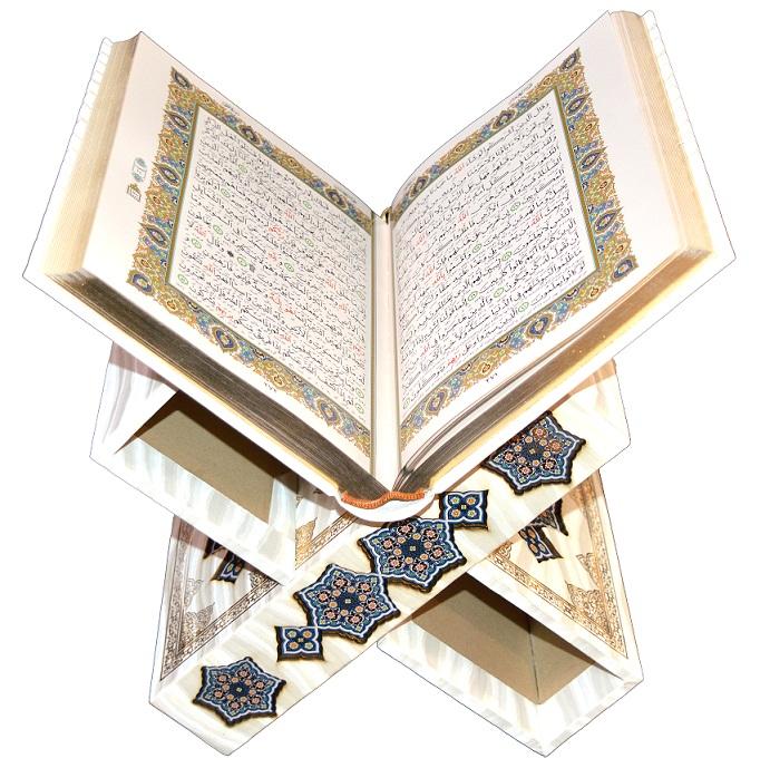 =قرآن(هليا)عثمان-طه-وزيري-جعبه-دارليزري-بارحل-گلاسه-لب-طلا-قمشه-اي140