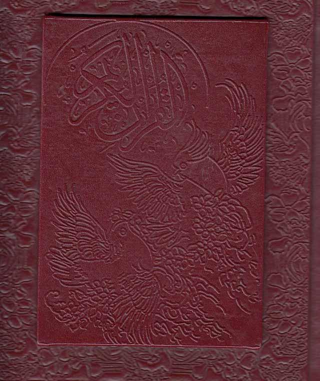 قرآن-(هليا)-عثمان-طه-1-16-جعبه-دار-چرم-گلاسه