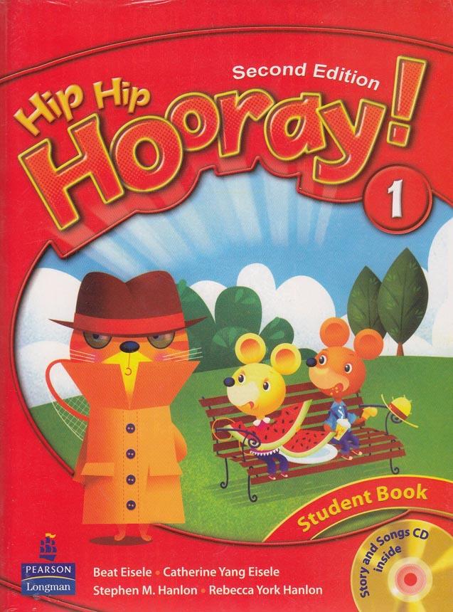 hip-hip-hooray!1باcd--