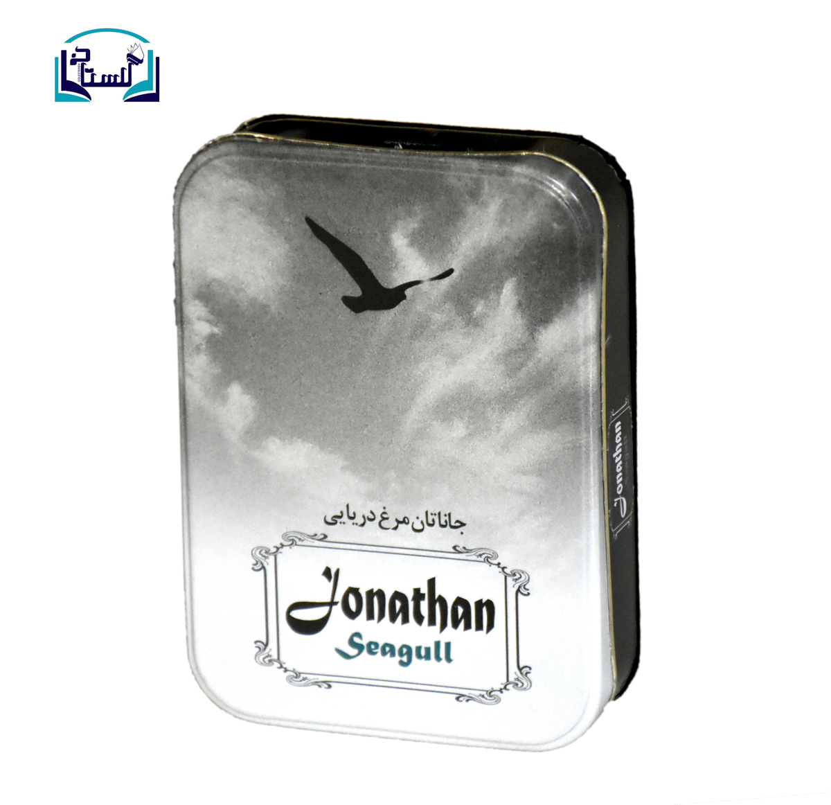 جاناتان-مرغ-دريايي(سپاس)1-16-فلزي