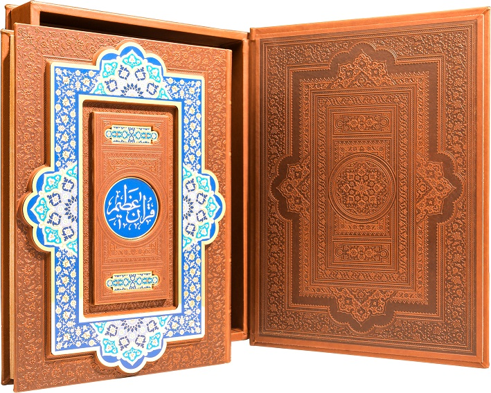 =قرآن-عظيم(هليا)عثمان-طه-سلطاني-جعبه-دارچرم-ليزري138