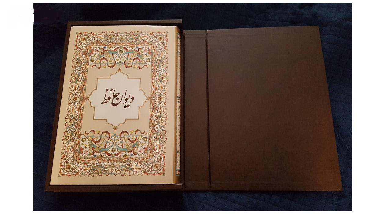 ديوان-حافظ(زرين-وسيمين)رحلي-جعبه-دارچرم