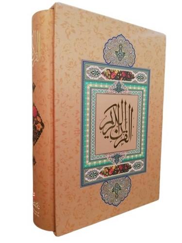 قرآن-(گويا)-نيريزي-وزيري-قابدار-گلاسه-آقا-ميري