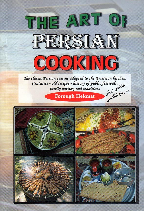 the-art-of-persian-cooking--غذاهاي-ايراني-به-زبان-انگليسي(بي-بي)رقعي-شوميز