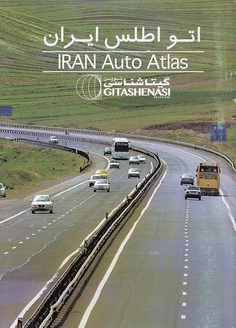 اتو-اطلس-ايران-(گيتاشناسي)-1-8-شوميز