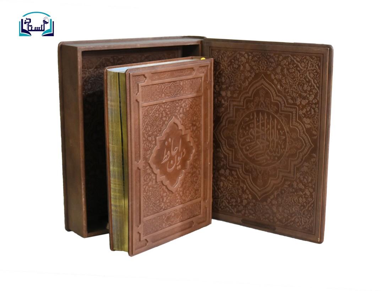 ديوان-حافظ(گويا)رحلي-جعبه-دارچرم-طبيعي-ليزري-فرشچيان-لب-طلا2زبانه