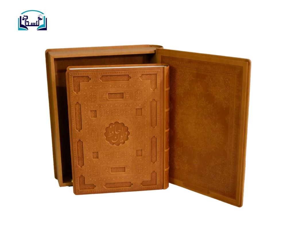 ديوان-حافظ(گويا)رحلي-رقعي-جعبه-دارچرم-طبيعي-ليزري-فرشچيان2زبانه