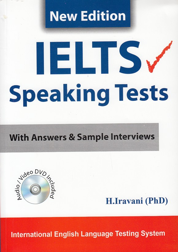 ielts-speaking-testsباcdايرواني--