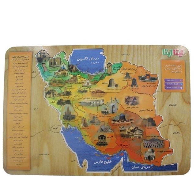 پازل-نقشه-ايران-(ايتاايتا)-سلطاني-چوبي