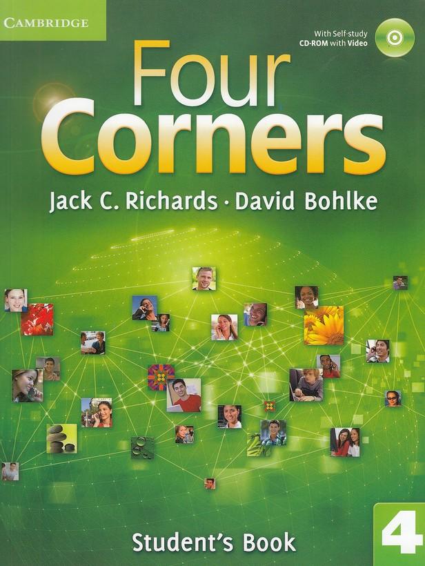 four-corners4باcdويرايش1--