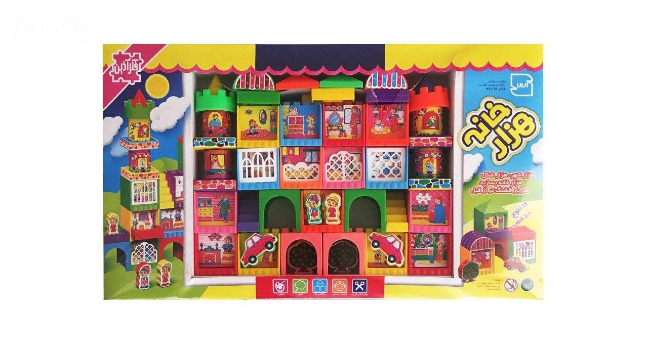 هزار-خانه-(فكرآذين)-جعبه-اي